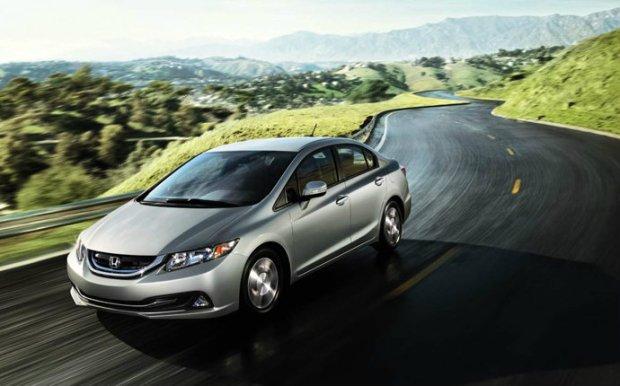 Honda Civic Hybrid 2013