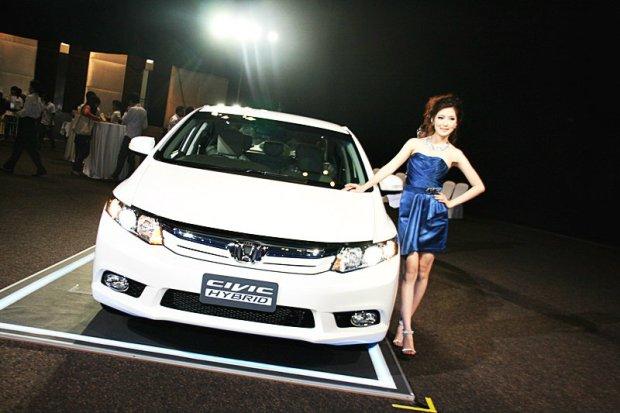 New Honda Civic Hybrid-3