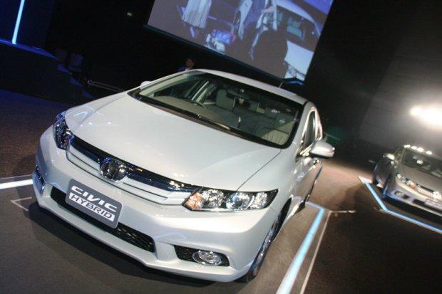 New Honda Civic Hybrid