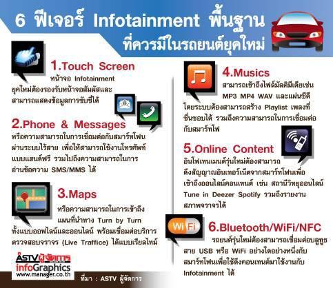 Apple-CarPlay-4