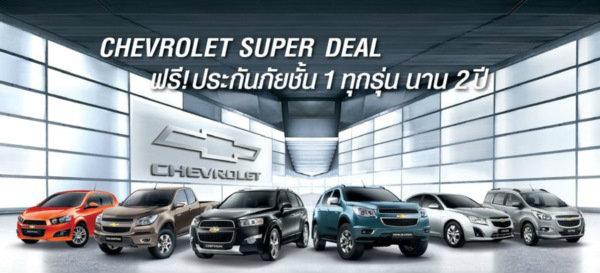 Chevrolet-Promotion-Motor-Show-2014