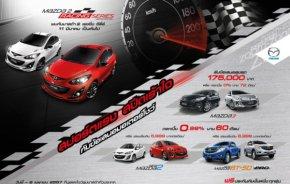 Mazda-Promotion-Motor-Show-2014