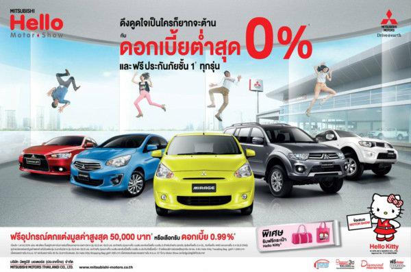 Mitsubishi-Promotion-Motor-Show-2014