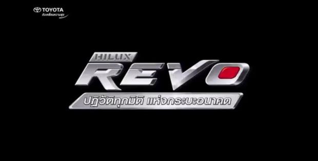 Hilux-Revo-Banner