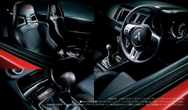Mitsubishi-Evolution-Final-Edition_3